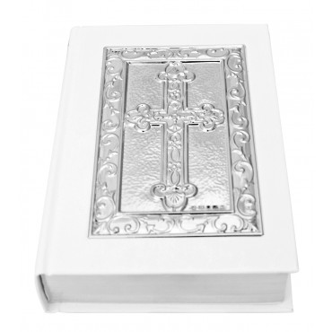 GT113   White Leatherette King James' Bible Sterling Silver Ari D Norman