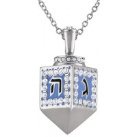 JB112   Rhodium Plated Chanukah Driedel Brooch / Pendant Jewelari of London